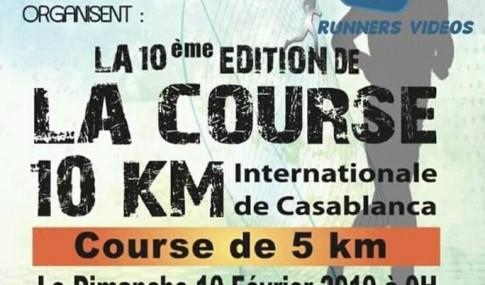 Université Hassan II – La 10ème édition de la course 10 Km de Casablanca